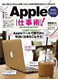 appurushigotojutsu (choutorisetsu) (Japanese Edition)