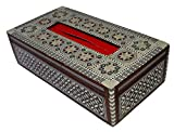 "bonballoon Egyptian Mosaic Inlaid Mother of Pearl Trinket Tissue Box 11"" Kleenex 222"