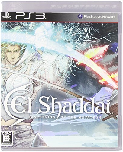 El Shaddai: Ascension of the Metatron [Japan Import] by Ignition Entertainment Japan