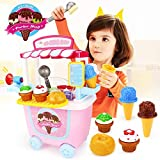 baobë アイスクリーム屋さん おままごとセット アイスクリーム アイス屋 お店屋さんごっこ 女の子 おもちゃ お誕生日プレゼント 入園の祝い クリスマス