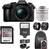 PANASONIC LUMIX G85 4K Mirrorless Camera with Laowa 7.5mm f/2 Lens and 64GB Accessory Bundle