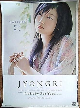 Amazon | JYONGRI (ジョンリ) ...