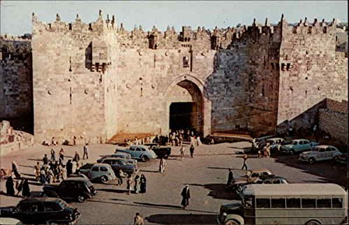 Damascas Gate, Old City Jerusalem, Israel Original Vintage Postcard