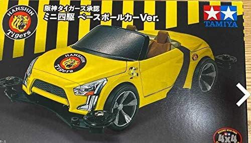 激レア 当選品 アサヒ 阪神タイガース ミニ四駆 ベースボールカー! タミヤ