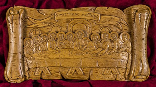The Last Supper Hand-carved Aromatic Greek Russian Christian Orthodox Plaque Made with Pure Wax, Mastic and Incense From Mount Athos