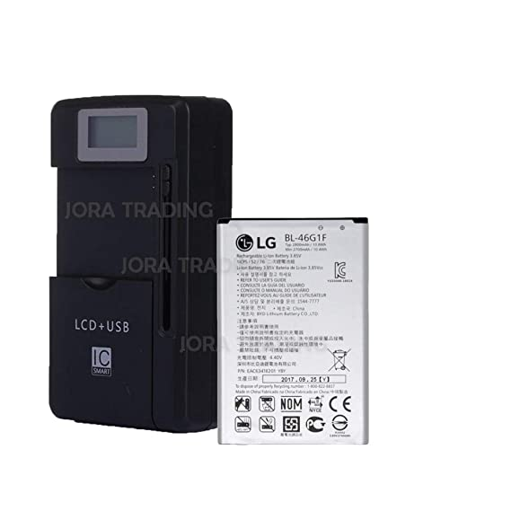 6ecb6bef0505 OEM Battery BL-46G1F for LG K20 Plus w/Universal LCD Battery Charger +  USB-Port (Adjustable Dock) in Non-Retail Packaging