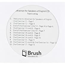 Ukrainian for Speakers of English CD by Roma Franko (1994-01-01)