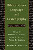 Biblical Greek Language and Lexicography, , 0802863353