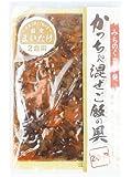 かっちゃ混ぜご飯の具 舞茸 130g×2袋