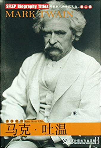 mark twain titles