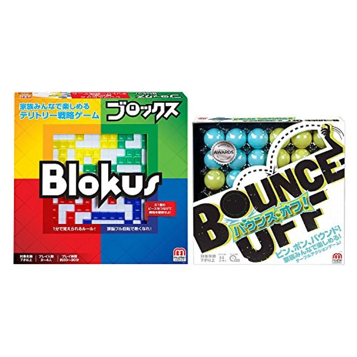 [해외] 블록스와 bounce오프의 파티 게임 세트