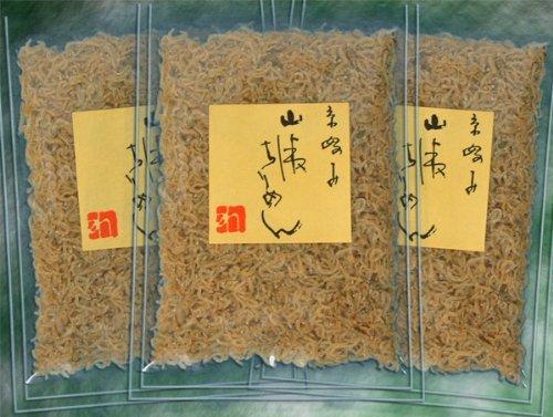 京都 ちりめん山椒 3袋