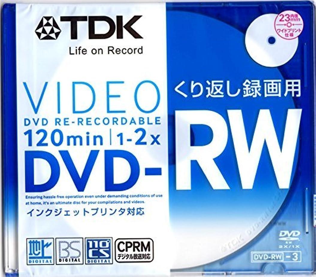揺れる感性タイルビクター 映像用DVD-RW CPRM対応 2倍速 120分 4.7GB ホワイトプリンタブル 20枚 VD-W120QW20