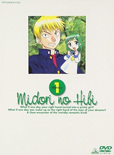 MIDORI NO HIBI MEMORY 1 [DVD]