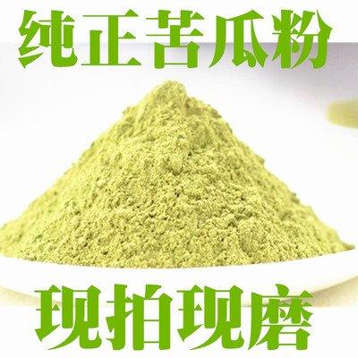 Aseus Freshly ground pure pure balsam pear powder 500g superfine powder, drink fresh edible bitter gourd tea can do mask