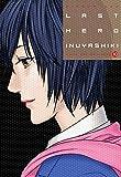 LAST HERO INUYASHIKI VOL. 10