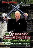 The Eight Deadly Samurai Sword Cuts of Miyamoto Musashi 3 Vol Set
