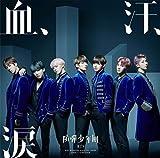 BTS Blood Sweat & Tears [TYPE B](F.LTD)(JAPAN ver)+BTS Vol. 2 Wings (W + I + N + G) (4SET) [+Autograph polaroidcard 2pcs][+Official folded poster][+BTS Sticker] [Audio CD] BTS