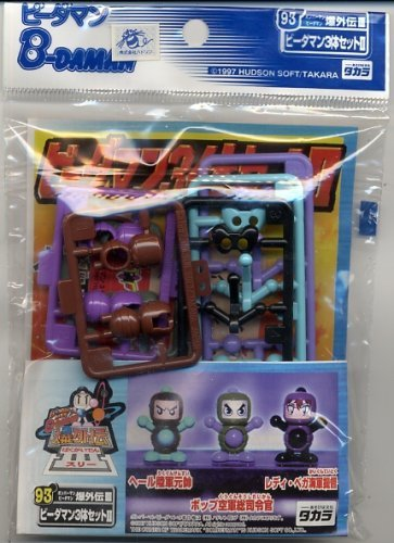 List of the Top 10 bomberman toy you can buy in 2019