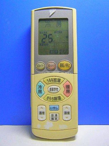 ダイキン エアコンリモコン ARC444A4