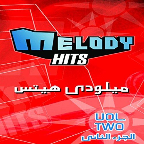 iwan wala fel ahlam mp3