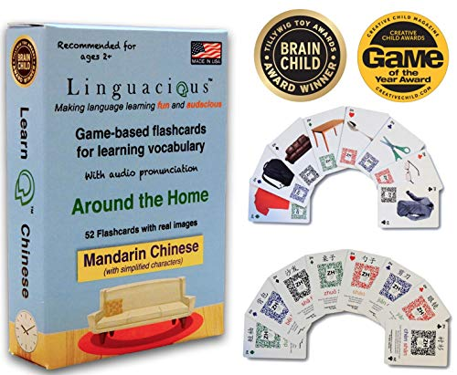 Linguacious Award-Winning Around The Home Chinese Flashcard Game - The ONLY One with Audio! ()