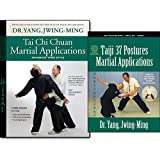 Bundle: Tai Chi Martial Applications book & DVD by Dr. Yang, Jwing-Ming **Bestseller**