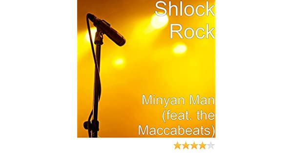 Maccabeats — i have a little dreidel download mp3, listen free online.