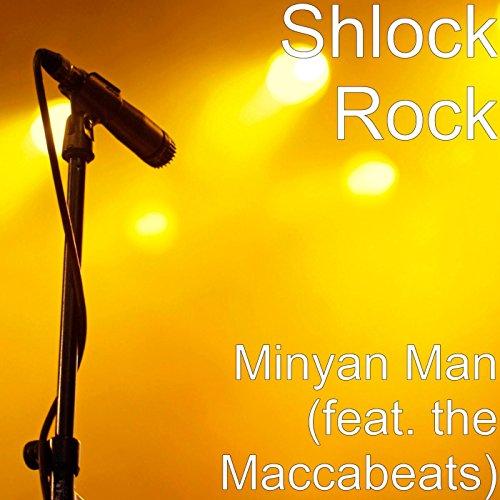 Lecha dodi by maccabeats on amazon music amazon. Com.