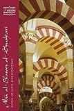Abu al-Hasan Al-Shushtari, Lourdes Maria Alvarez, 0809145944