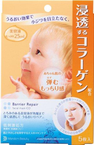 MANDOM Barrier Repair Facial Mask Collagen