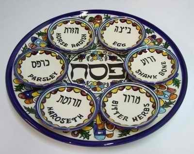 Seder Plate Plate For Pesach Passover Large Plate 6 Dishes With