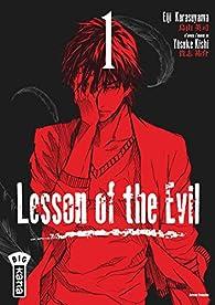 Lesson of the evil, tome 1 par Eiji Karasuyama