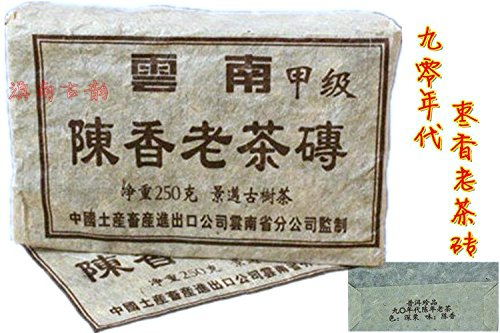 Free Shipping Specials in the 90 S, Chen Fragrant Old Brick Tea Ripe Tea Scene Brick Tea of Jujube Sweet Dry Cangchun - Dry Tea Life Long