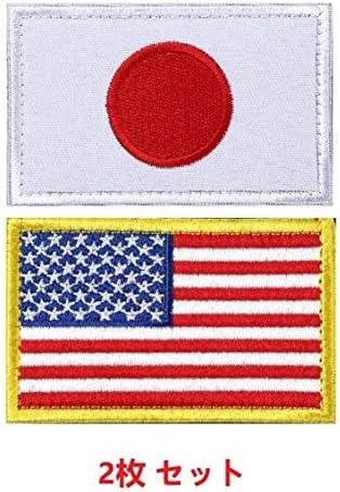 【Shiseikokusai 】日本国旗ワッペン アメリカ 国旗 ワッペン 刺繍 腕章 ワッペン マジックテープ ハングル パッ