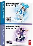 Adobe Photoshop Elements 8 and Premiere Elements 8 Bundle (PC DVD)