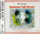 Barok: Romanian Folk