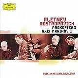 Prokofiev: Piano Concerto No. 3 / Rachmaninov:  Piano Concerto No. 3