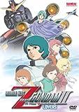 Mobile Suit Zeta Gundam II: Lovers (Movie)