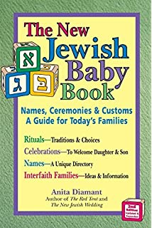 Amazon a time for every purpose under heaven the jewish life new jewish baby book 2nd edition names ceremonies customsa fandeluxe Images