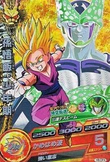Dragon Ball Heroes H8-CP4