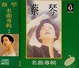 The Melancholy Of Haruhi Suzumiya 5.999999 (DVD) (With Collector's Box) (Taiwan Version)