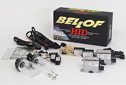 BELLOF/ベロフ HIDフルキット RIGEL X3 H.I.Dシステム バルブ:H7 色温度:2900k B00RYYZJN8