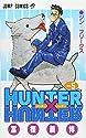 ハンター×ハンター No.5の商品画像