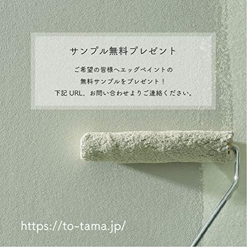 エッグペイント ホワイト 18kg缶(45平米/2回塗り)