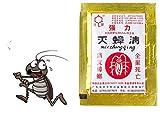 Best Pest Controls - 4pcs Powerful Cockroach Killing Bait Roach Catcher Kitchen Review