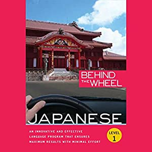 Behind the Wheel - Japanese 1 Hörbuch