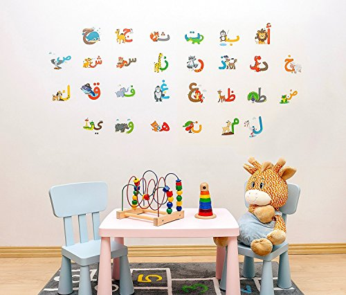 Accent Alphabet (Arabic Alphabet Letters Wall Stickers / Arabic Decals for Kids Bedroom / Classroom / Playroom / Nursery. Fun Learning with Animal Theme / Educational, Unisex, Babies, Toddlers and Young Kids)