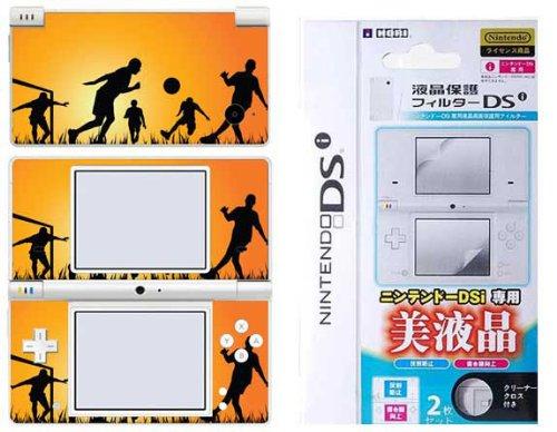 Nintendo DSi Decal Skin Sticker + Screen Protector Bundle Deal - Twilight Soccer Game (Nintendo Dsi Games Soccer)