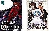 Neon Genesis Evangelion, Collection 0:7 (Episodes 21-23) + Shakugan No Shana Volume 6
